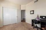 9311 Mikelyn Lane - Photo 23