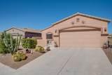 2241 Pecan Vista Drive - Photo 2