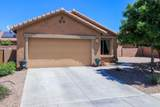 11412 Smooth Pumice Street - Photo 2