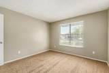 5800 Kolb Road - Photo 19