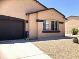 7531 Ranchers Drive - Photo 4