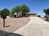 5931 Killdeer Drive - Photo 1