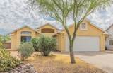 1516 Desert Mallow Drive - Photo 4