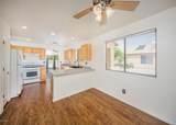 7600 Cordelia Avenue - Photo 10