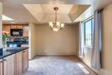 8271 Oracle Road - Photo 4