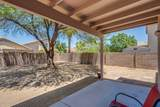 7516 Mission Valley Drive - Photo 29
