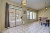 7605 Summer Sun Lane - Photo 13