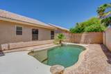 7605 Summer Sun Lane - Photo 43