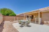 7605 Summer Sun Lane - Photo 46