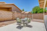 7605 Summer Sun Lane - Photo 47