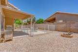 7605 Summer Sun Lane - Photo 48