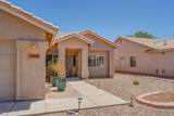7605 Summer Sun Lane - Photo 7