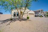 560 Courts Redford Drive - Photo 4