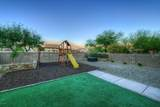 12942 Westminster Drive - Photo 11