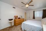 3940 Timrod Street - Photo 24
