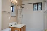 350 Silverbell Road - Photo 16