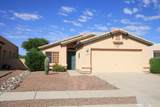 12309 Brightridge Drive - Photo 1
