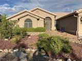 38045 Elbow Bend Drive - Photo 1
