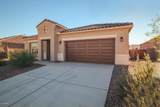 8946 Airdale Road - Photo 24