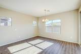 8946 Airdale Road - Photo 8
