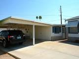 6026 Lazy Heart Street - Photo 2