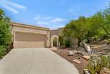 9801 Ridge Shadow Place - Photo 1