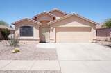 6952 Red Rock Drive - Photo 1