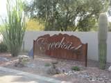 3460 Catalina Avenue - Photo 10