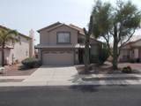 9086 Safflower Lane - Photo 1