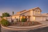 2090 3 Oaks Drive - Photo 29