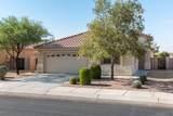 11655 Stone Hearth Street - Photo 3