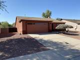 7755 Shining Moon Drive - Photo 1