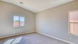 1086 Valley Meadow Lane - Photo 20