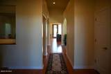 5011 Whitewing Road - Photo 8