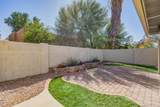 8222 Wheatfield Drive - Photo 45