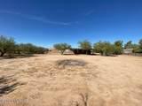16291 Honeysuckle View Lane - Photo 1