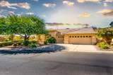 38384 Granite Crest Drive - Photo 2