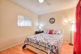 7525 Shirley Lane - Photo 27