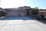 12348 Lost Shadow Court - Photo 24