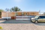 12761 Anway Road - Photo 6