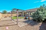 9082 Old Agave Trail - Photo 33