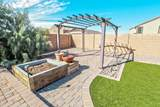 9082 Old Agave Trail - Photo 40