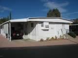 5738 Box R Street - Photo 17