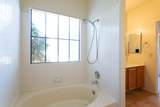 754 Annandale Way - Photo 24