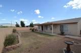 9021 Desert Aire Street - Photo 14