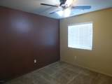 5209 Hayden Fry Avenue - Photo 14