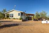 9456 Picture Rocks Road - Photo 3