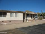 5356 Diamond K Street - Photo 16