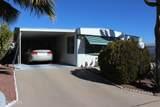 270 Olive Drive - Photo 2