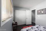 8170 Broadway Boulevard - Photo 12